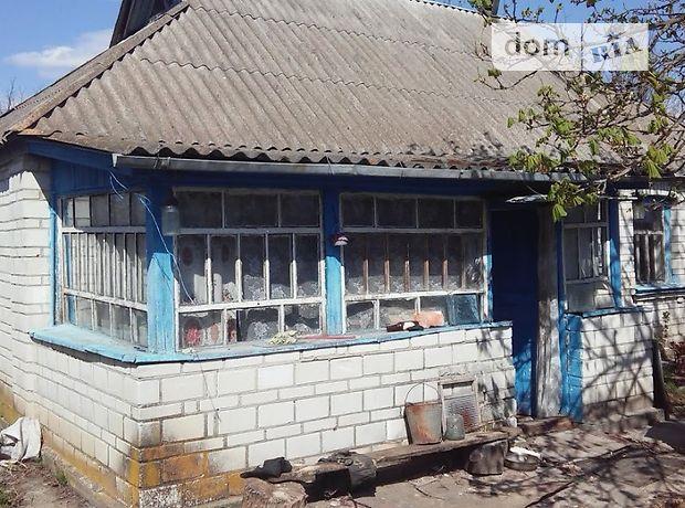 одноэтажный дом с садом, 64.5 кв. м, кирпич. Продажа в Халче (Киевская обл.) фото 1