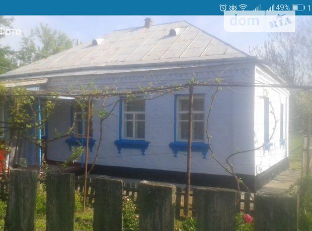 Продажа дома, 75м², Киевская, Кагарлык, c.Кузьминцы