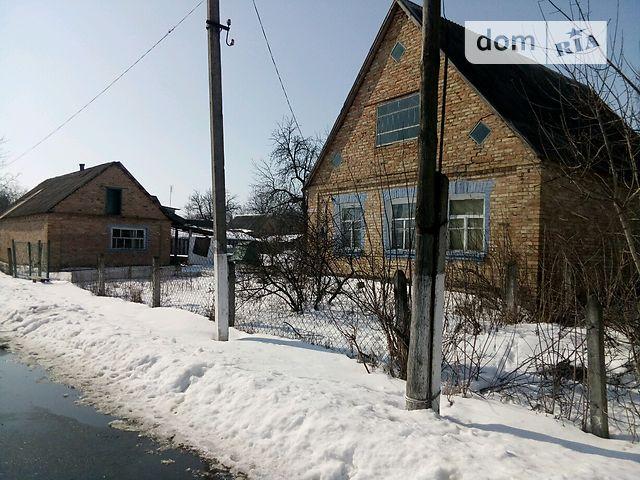 Продажа дома, 9.5м², Киевская, Кагарлык, c.Ставы