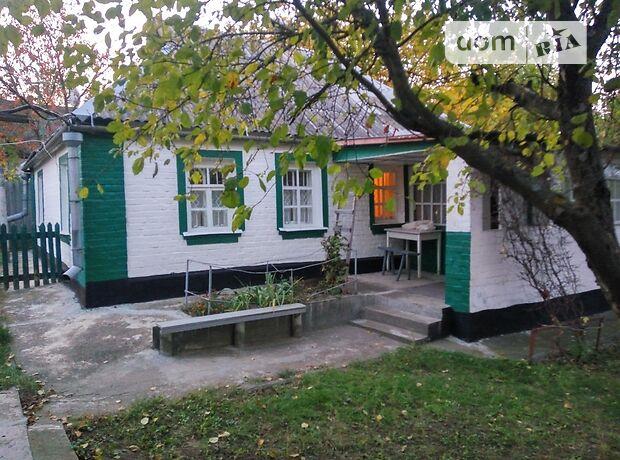 одноэтажный дом с садом, 48 кв. м, кирпич. Продажа в Балико-Щучинке (Киевская обл.) фото 1