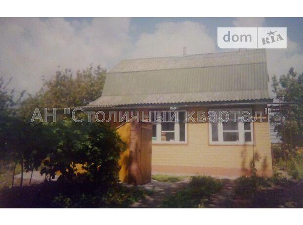 одноэтажный дом, 56 кв. м, кирпич. Продажа в Черняхове (Киевская обл.) фото 1