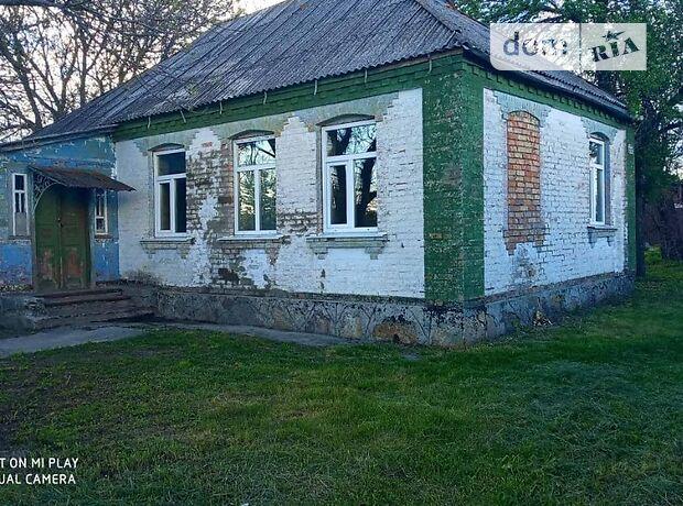 одноэтажный дом с садом, 54 кв. м, кирпич. Продажа в Кадомке (Киевская обл.) фото 1
