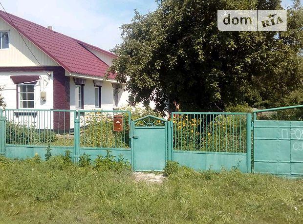 одноэтажный дом с садом, 53 кв. м, кирпич. Продажа в Кагарлыке район Кагарлык фото 1