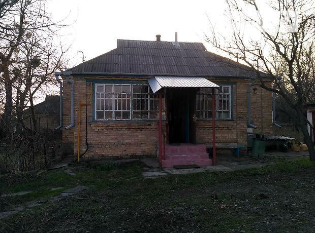 Продажа дома, 65м², Киевская, Кагарлык, р‑н.Кагарлык