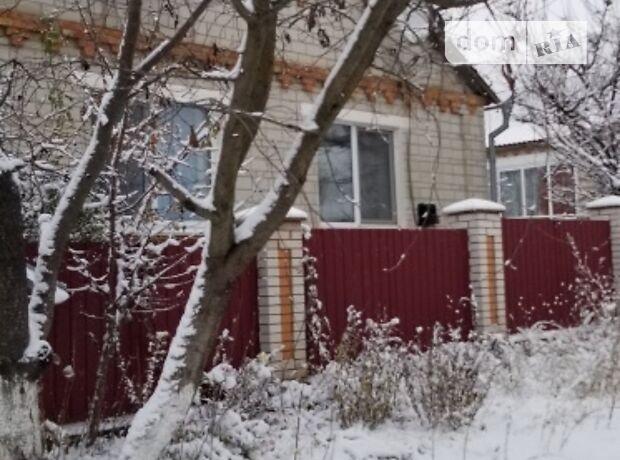 одноэтажный дом с садом, 79 кв. м, кирпич. Продажа в Ржищеве (Киевская обл.) фото 1