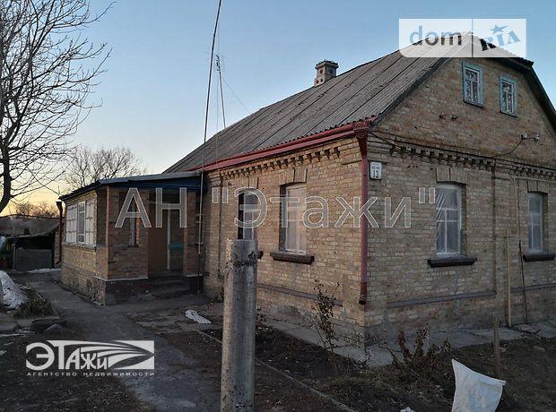 Продажа дома, 80м², Киевская, Кагарлык, c.Стайки