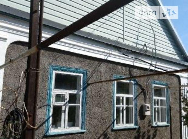 одноэтажный дом с садом, 60 кв. м, бутовый камень. Продажа в Каховке район Каховка фото 1