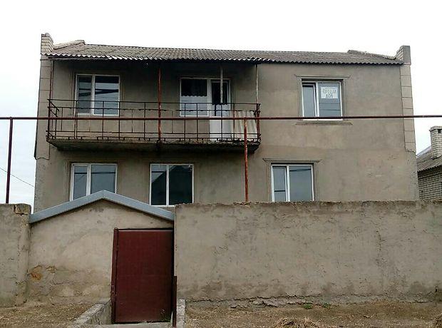 Продажа дома, 320м², Херсонская, Каховка, р‑н.Каховка