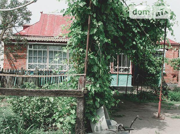 Продажа дома, 96.9м², Винницкая, Калиновка, c.Жигаловка, Озерна