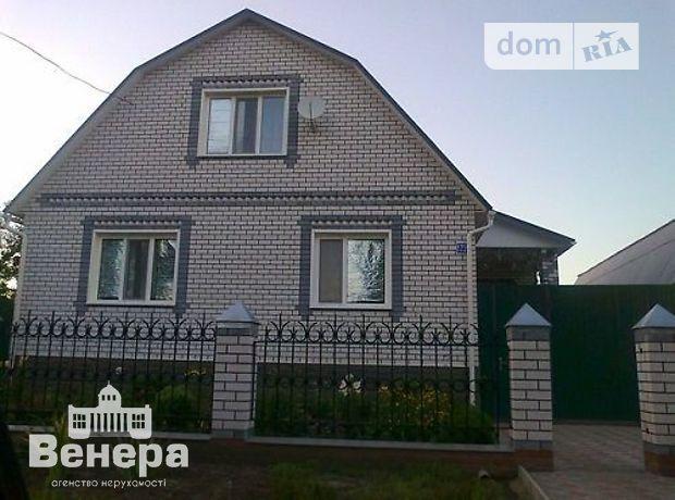 Продажа дома, 98м², Винницкая, Калиновка, р‑н.Калиновка
