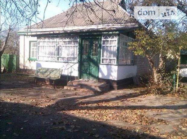 одноэтажный дом с садом, 1100 кв. м, кирпич. Продажа в Юрчихе (Черкасская обл.) фото 1