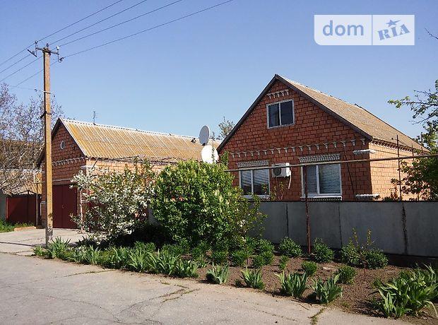 Купить дом в каменке-днепровской запорожской области