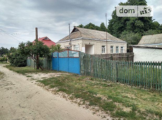одноэтажный дом с террасой, 96 кв. м, кирпич. Продажа в Катеринополе район Катеринополь фото 1