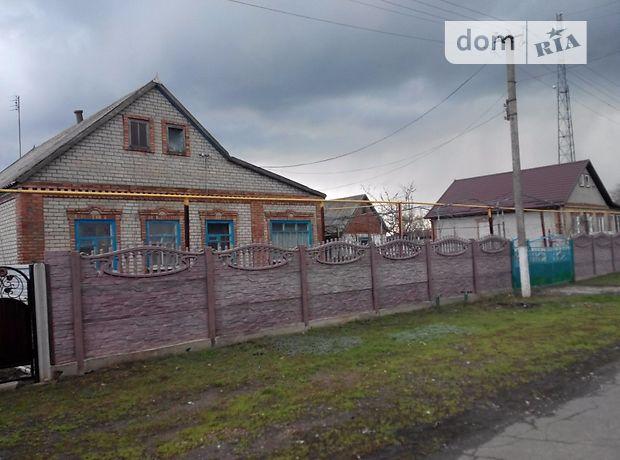 Коммерческая недвижимость в николаевской области казанковский район аренда офиса в гостинице моряк цены