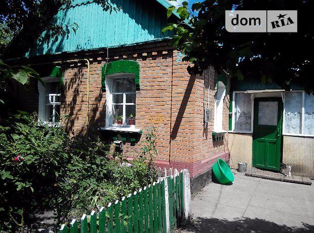 Продаж будинку, 48.8м², Вінницька, Козятин, р‑н.Козятин, Трудовая 25