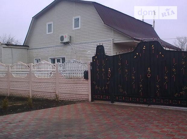 Продажа дома, 100м², Харьковская, Кегичевка, р‑н.Кегичевка, Шевченка дом 27