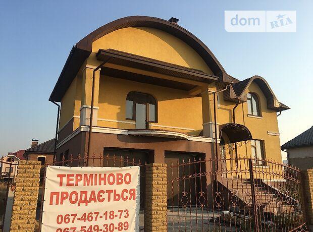 двухэтажный дом с террасой, 336.9 кв. м, кирпич. Продажа в Киеве район Деснянский фото 1