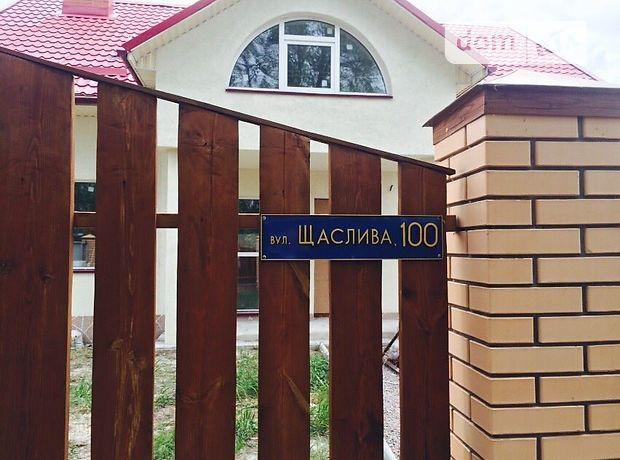 Продажа дома, 200м², Киев, Гнидин