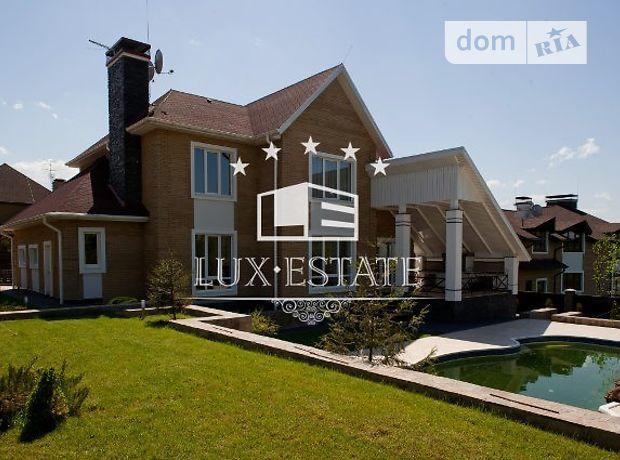 Продажа дома, 290м², Киев, р‑н.Голосеевский