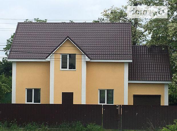 Продажа дома, 172.6м², Киевская, Ирпень, р‑н.Гостомель, Яровая