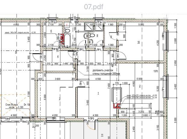 Продажа дома, 240м², Киев, р‑н.Оболонский, ст.м.Героев Днепра