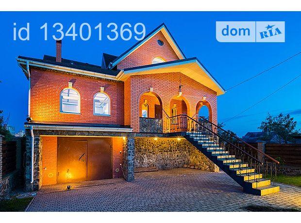 Продажа дома, 300м², Киев, р‑н.Святошинский, ст.м.Академгородок