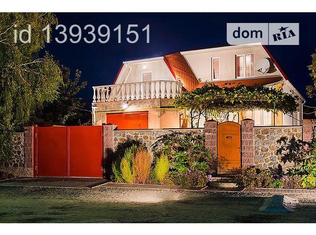 Продажа дома, 175м², Киев, р‑н.Святошинский, ст.м.Академгородок