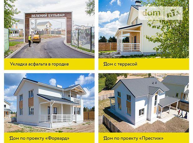 Продажа дома, 126м², Киевская, Киево-Святошинский, c.Белогородка