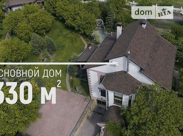 Продаж будинку, 330м², Київська, Києво-Святошинський, c.Гореничі, Ивана Франко