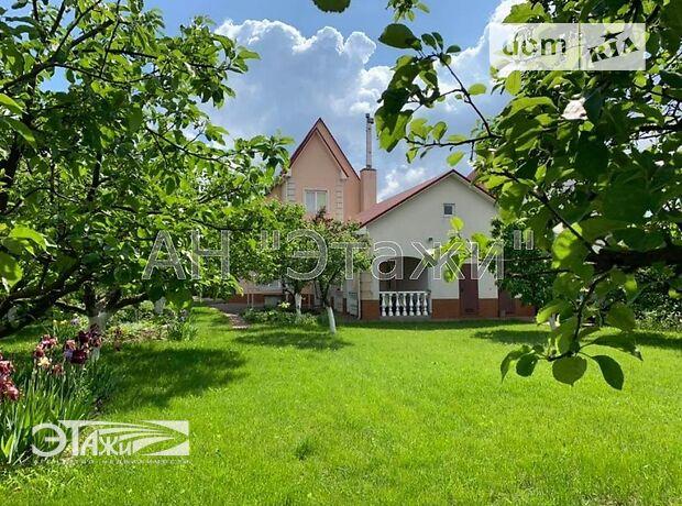 двухэтажный дом, 230 кв. м, кирпич. Продажа в Крюковщине (Киевская обл.) фото 1