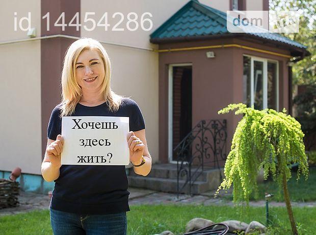 Продажа дома, 140м², Киевская, Киево-Святошинский, c.Стоянка