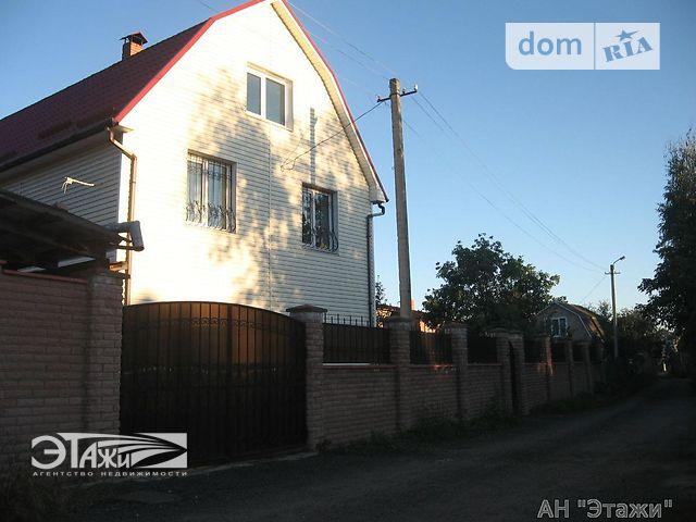 Продажа дома, 125м², Киевская, Киево-Святошинский, c.Чайки, Бударина ул., 3