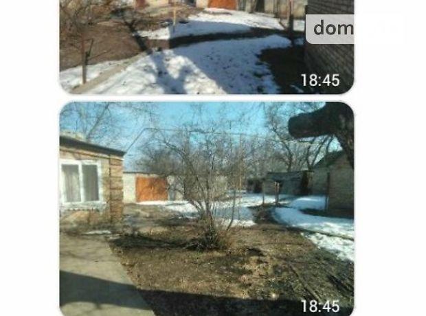 одноэтажный дом с садом, 43 кв. м, кирпич. Продажа в Федоровке (Кировоградская обл.) фото 1