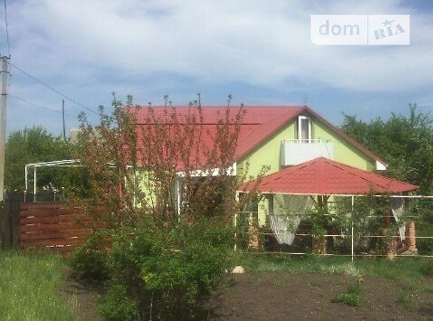 Продажа дома, 196м², Кировоград, р‑н.Крепостной, сел Гірниче