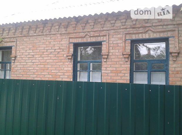 Продаж будинку, 55м², Кіровоград, р‑н.Нова Балашівка