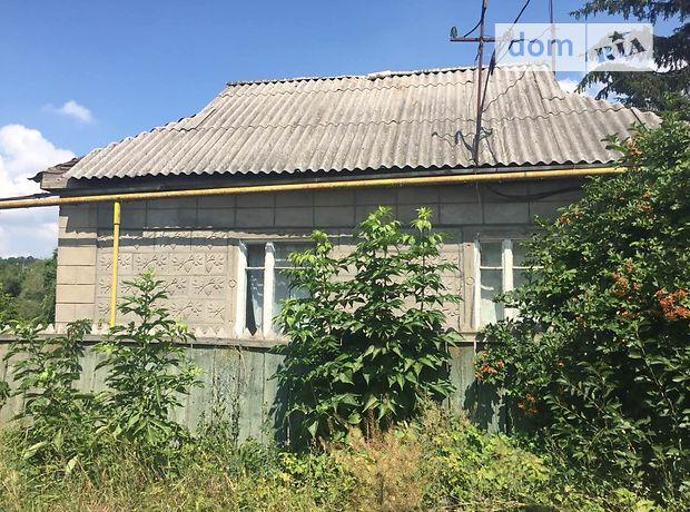 Продажа дома, 75м², Кировоград, р‑н.Старая Балашовка