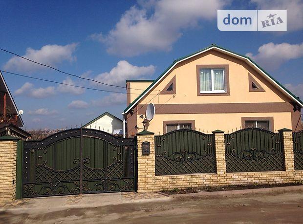 Продажа дома, 145м², Кировоград