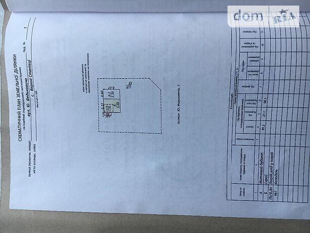 одноэтажный дом с садом, 30 кв. м, кирпич. Продажа в Верхних Станивцах (Черновицкая обл.) фото 1
