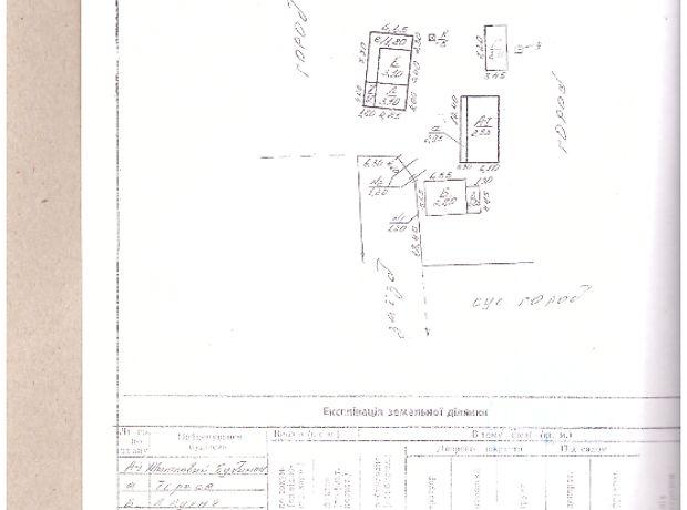Продажа дома, 212м², Черновицкая, Кицмань, c.Верхние Станивцы, Брусенецька
