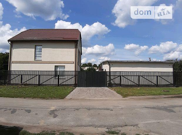 двухэтажный дом, 190 кв. м, кирпич. Продажа в Беликах (Полтавская обл.) фото 1