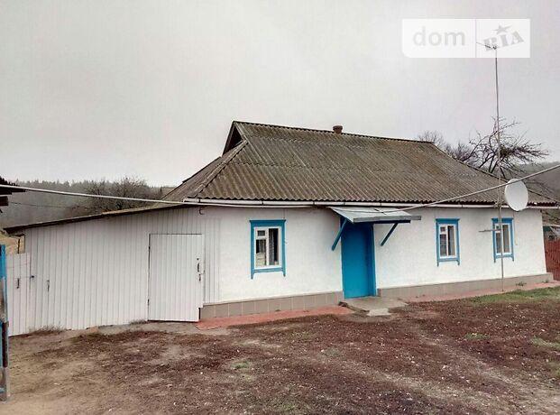 одноэтажный дом с садом, 52 кв. м, брус. Продажа в Кичинцах (Черкасская обл.) фото 1