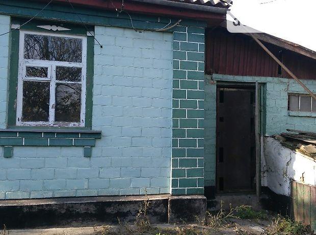 одноэтажный дом с садом, 52 кв. м, кирпич. Продажа в Селище (Черкасская обл.) фото 2