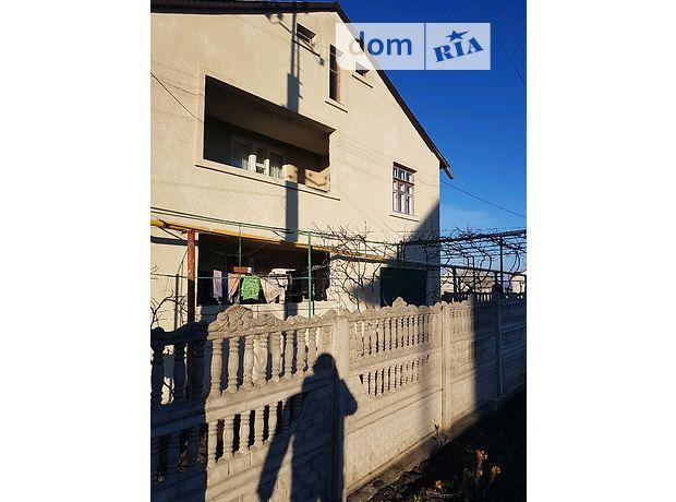 Продажа дома, 191м², Одесская, Котовск, р‑н.Котовск