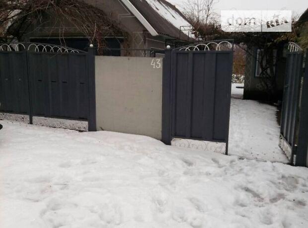 одноповерховий будинок з садом, 82 кв. м, шлакоблок. Продаж в Біленьке (Донецька обл.) фото 1