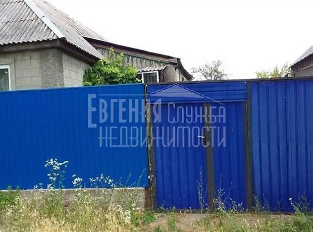 одноэтажный дом, 63 кв. м, кирпич. Продажа в Краматорске район Краматорск фото 1