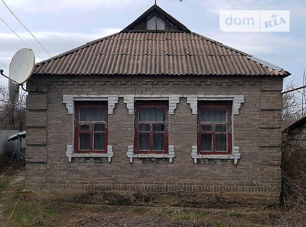 одноэтажный дом с садом, 53.2 кв. м, кирпич. Продажа в Октябрьском (Донецкая обл.) фото 1