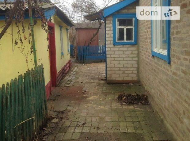 одноэтажный дом с садом, 54 кв. м, кирпич. Продажа в Ясногорке (Донецкая обл.) фото 1