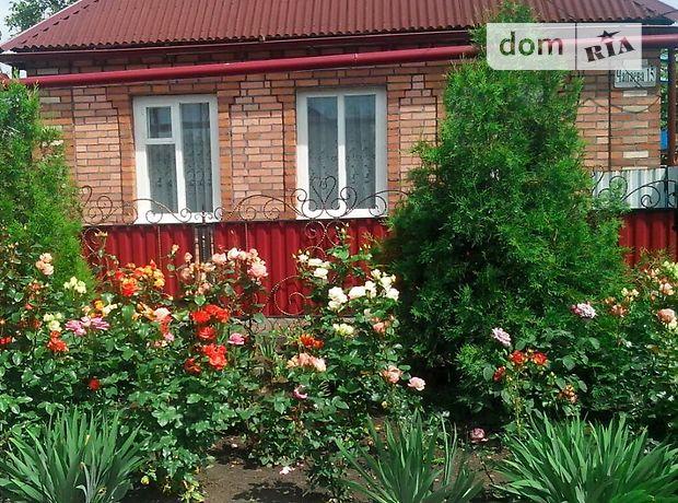 одноэтажный дом с садом, 70 кв. м, кирпич. Продажа в Красноармейске район Красноармейск фото 1