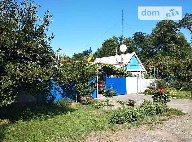 одноэтажный дом с садом, 48 кв. м, наливной. Продажа в Красноармейске район Красноармейск фото 1