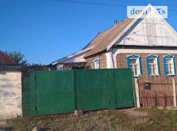 Продажа дома, 1м², Донецкая, Красноармейск, р‑н.Красноармейск